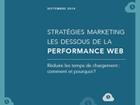 Les dessous de la performance Web